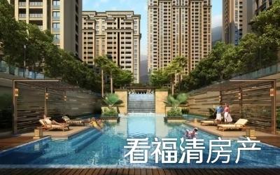 东区新城,三福龙景,复式精装3.5房,实际使用面积112 ,城关小学,侨中分校!