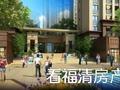 三福龙景·龙廷效果图