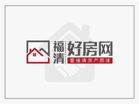 福清东门街、福清元洪师范附属小学旁边套房出租