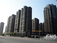 江滨御景一线江景房四房两厅三卫楼层美丽设备齐全185平米