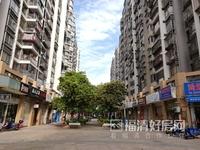 福清凯旋城72平米两房家电齐全仅售65万