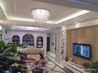 崇文紫金轩旁紫金香山精装116平米自住三房家电齐全拎包入住
