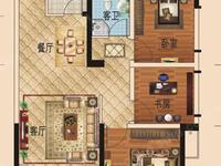 万达小区毛坯三房可落户仅16200元划片百合侨荣城旁
