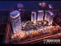 出售裕荣汇4室2厅3卫173平米278万住宅