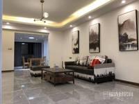 出租侨荣城4室2厅2卫150平米5000元/月住宅