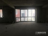 出售富景东方4室2厅2卫143平米92万住宅