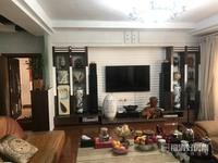 出售富丽华花园3室2厅2卫150平米105万住宅
