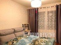 三福龙景 117平 3室2厅2卫 高层精装 风景好