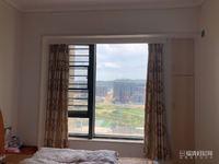 龙江公园湿地 园林式社区 中联城 精装修 诚意出售看房预约