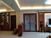 出售玫瑰园5室1厅2卫159.23平米160万住宅