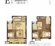 E户型建筑面积约118㎡四房两厅三卫