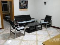 出租清展花园3室2厅2卫120平米1500元/月住宅