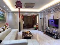 出租金辉华府6室2厅4卫300平米5000元/月住宅