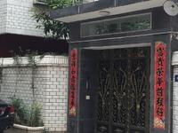 出售大荣花园9室5厅5卫480万独栋别墅