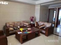 出售金辉光明城4室2厅2卫142平米298.2万住宅