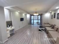 出租侨荣城3室2厅2卫140平米3500元/月住宅