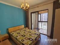 出租侨荣城1室0厅1卫25平米1200元/月住宅