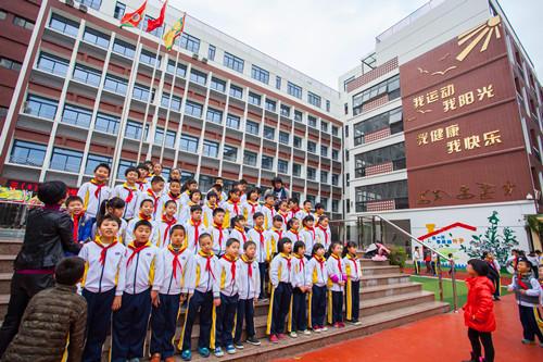 千亿国际平台市元洪师范附属小学