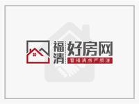 出售中联城3室2厅2卫135平米180万住宅