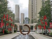 福清万达旁融侨观邸毛坯118平米仅售13000元一平米