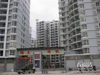 阳光锦城三房出售 简单装修 设备齐全 单价10700 目前唯一 一套便宜的房子