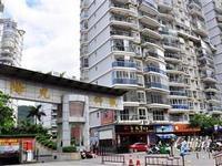 出租阳光锦城2室1厅1卫80平米2500元