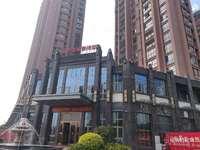 出售天鑫海华美域3室2厅2卫134平方米150万住宅