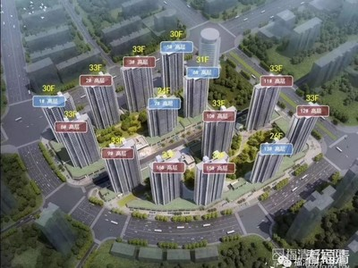 出售融创滨江壹号楼306单元140平方218万元