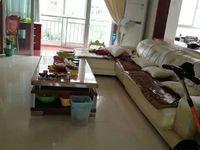 景观豪庭4房2厅出售,精装修,划片滨江小学中学 ,看房方便