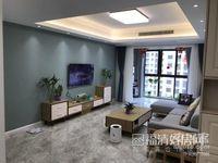 三福龙景 高层精装大三房 全新装修未入住 品牌家电 全屋净水