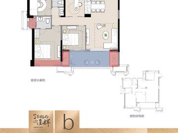 130㎡四房两厅两卫大阳台