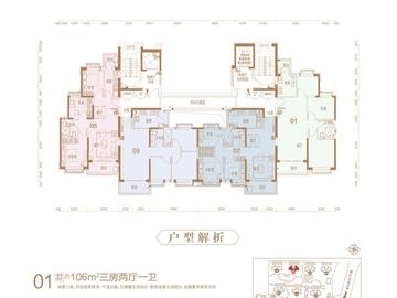 103-106㎡,三房两厅一卫.jpg