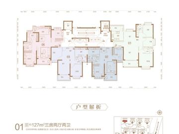 83-121㎡,两房两厅一卫、三房两厅一卫、三房两厅两卫