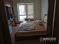 出售福清中联名城3室1厅1卫120平米135万住宅