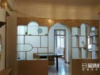 出租 实小大门对面 福塘境3室2厅1卫126平米1600元/月住宅