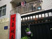 出租大荣花园25平米400元/月住宅