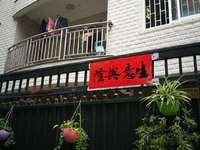 出租大荣花园1室1厨1卫36平米600元/月住宅