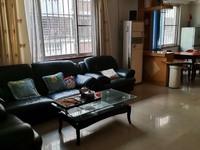 出租富丽华花园3室2厅2卫132平米1800元/月住宅