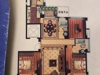 出租毛坯房中联城3室2厅2卫134平米1500元/月住宅