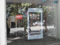 出售向高街明宫楼临街55平米302.5万商铺