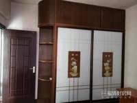 出租天翔凯旋城2室1厅1卫82平米1650元/月住宅