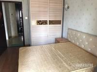 出租美景印象2室1厅1卫95平米2200元/月住宅