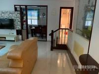 出租嘉鑫银座4室2厅2卫140平米2500元/月住宅
