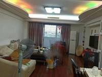 出售新亚水云阁3室2厅2卫139平米111万住宅