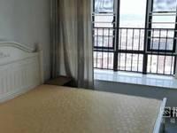 出租碧桂园华榕世纪城3室2厅2卫118平米2400元/月住宅