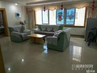 出租向高街明中楼4室2厅2卫155平米2300元/月住宅