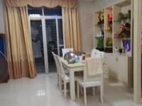 出售东岳花园3室2厅2卫120平米70万住宅