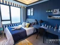 出售东方云著3室2厅2卫110平米100万住宅