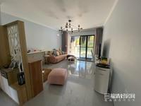 出售中联天城3室2厅2卫130.94平米146万住宅