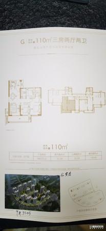 出售融创 滨江壹号3室1厅2卫110平米住宅